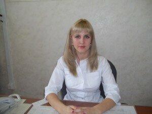 Арутюнова А.К.